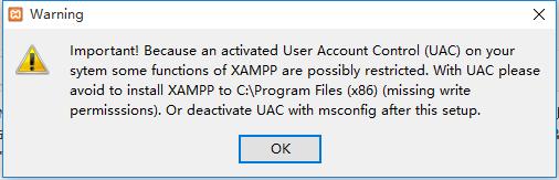 使用XAMPP在电脑中运行WordPress--安装篇
