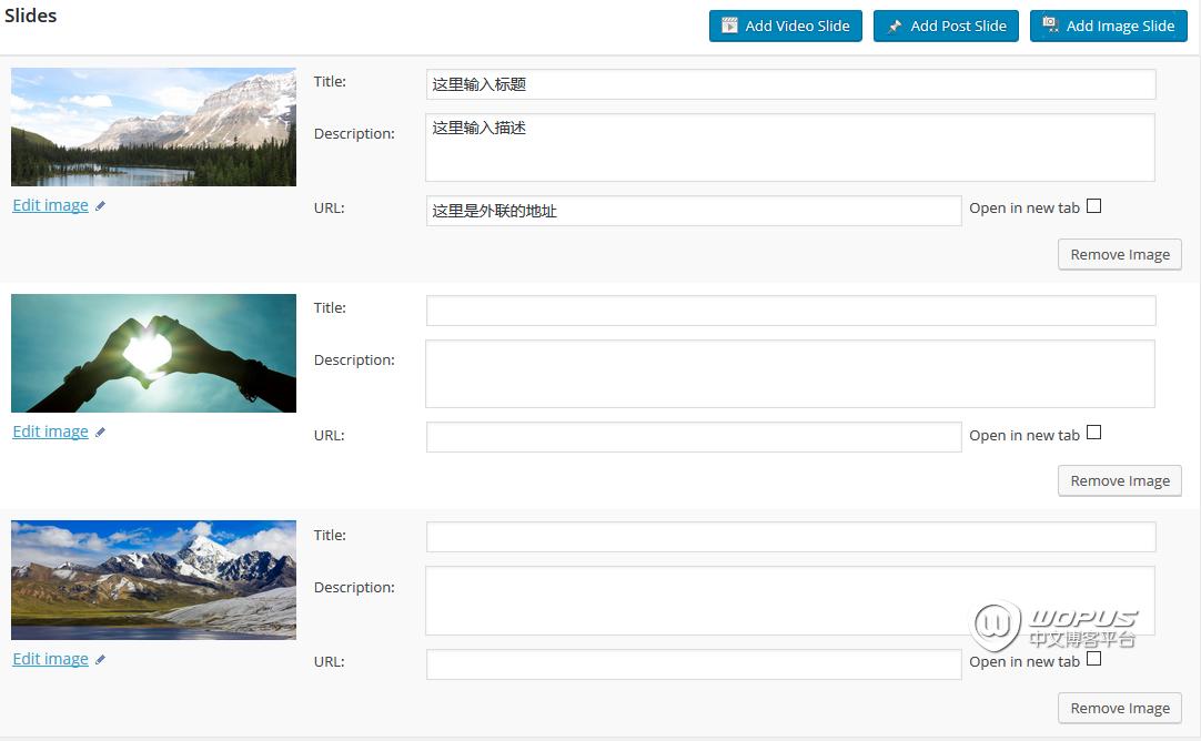 WordPress轮播图插件:Huge-IT slider