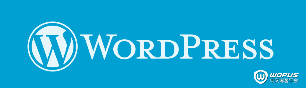 WordPress 4.4 RC 版本发布