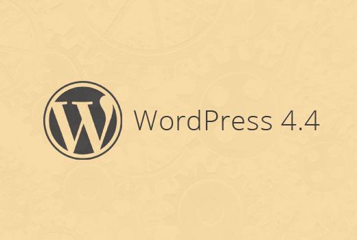 WordPress 4.4新增功能详解
