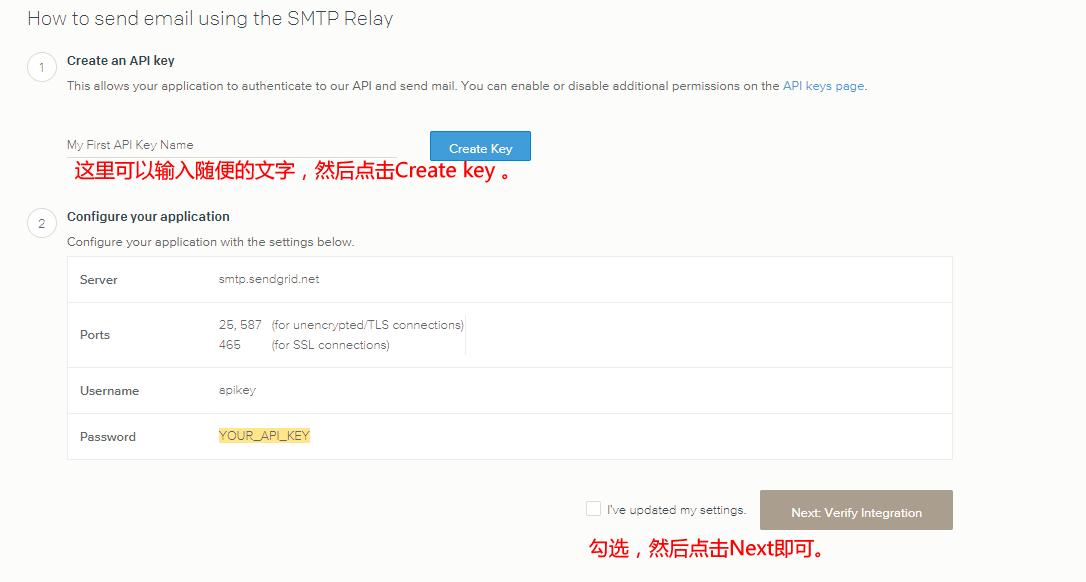 WP Mail SMTP邮件功能系列之:SendGrid